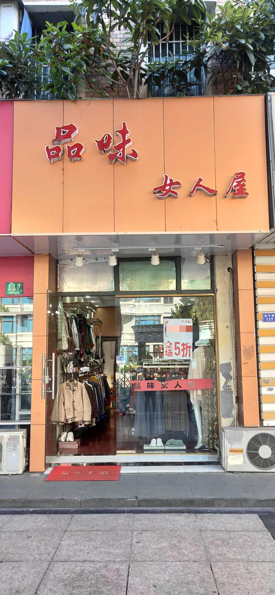 浦东张江建中路临街服装美容美甲百货餐饮小吃转让