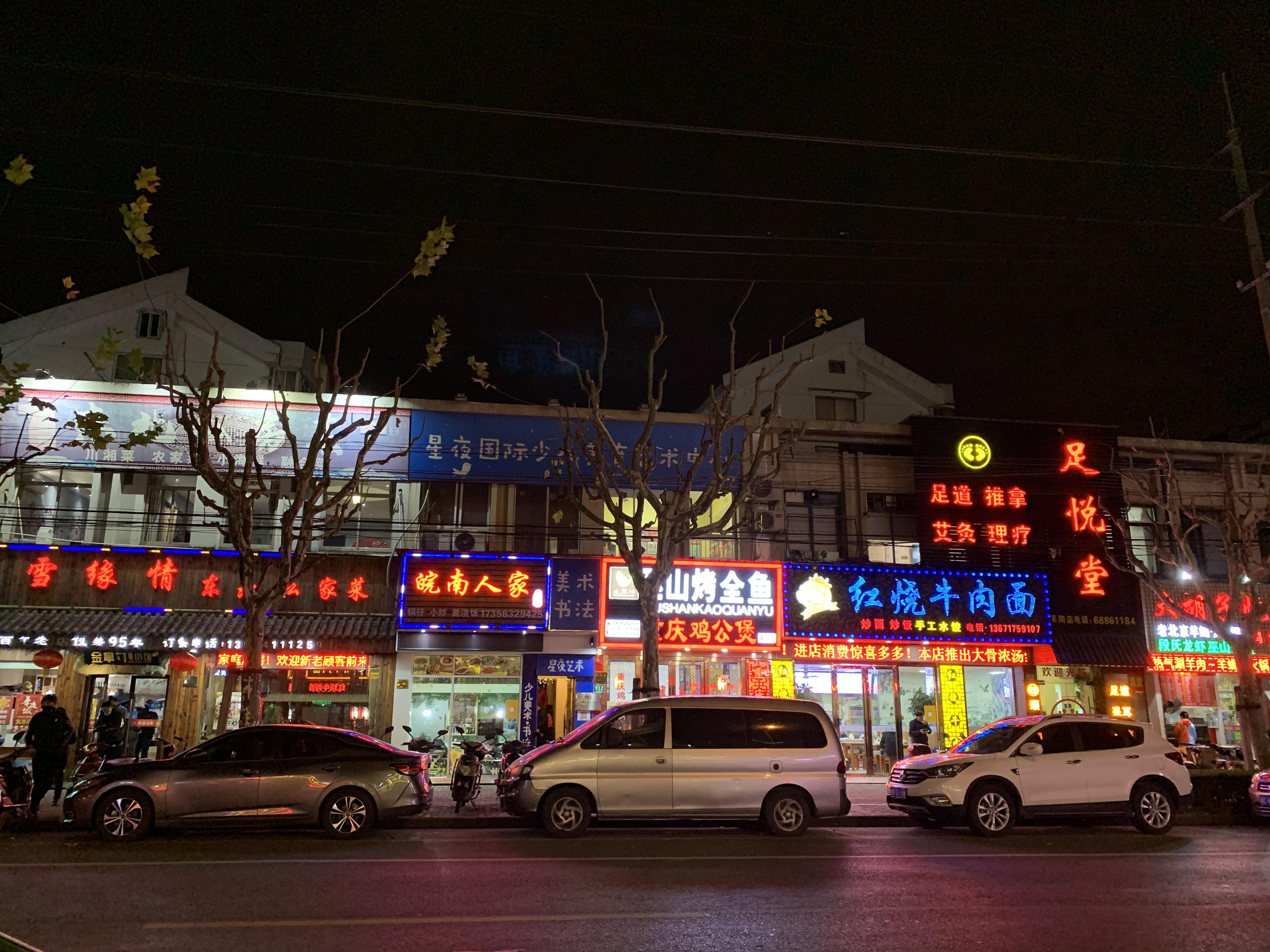 浦东金桥麻辣烫混沌水饺面条炸鸡店转让实景图片