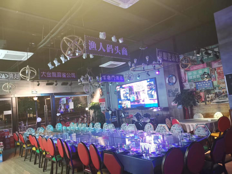 浦东泥城盈利中龙虾烧烤火锅音乐餐厅转让,接手即经营实景图片
