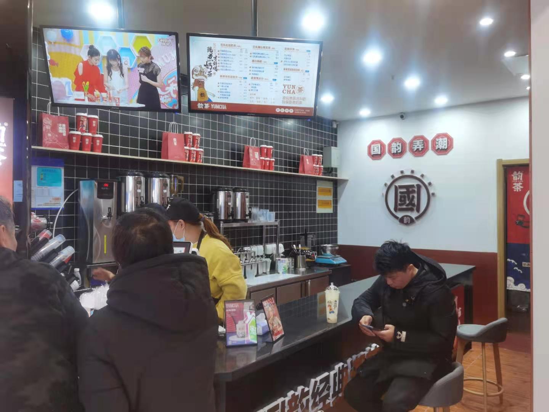 松江新桥莘松路商业广场奶茶连同区域代理一起转让实景图片