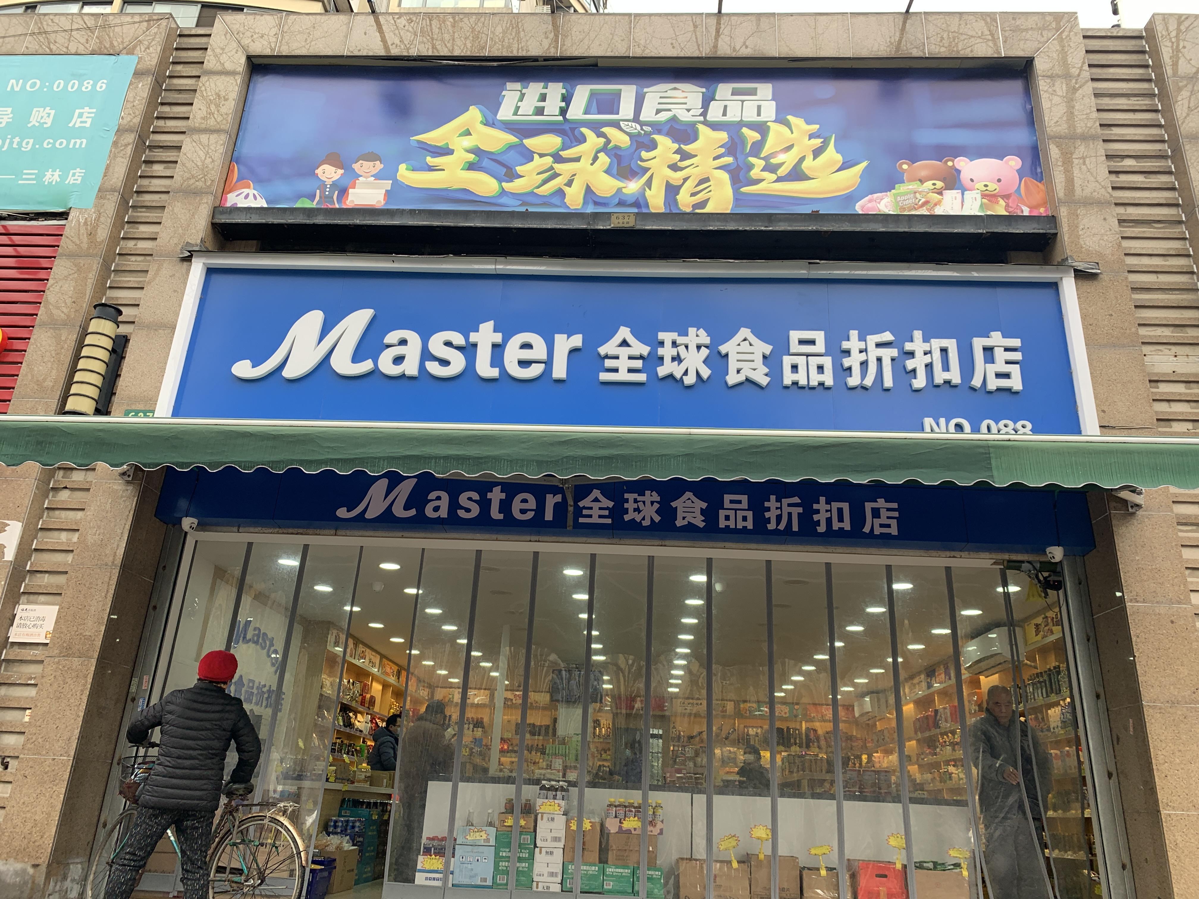 浦东三林永泰路美容美发足浴按摩轻餐饮商铺出租实景图片